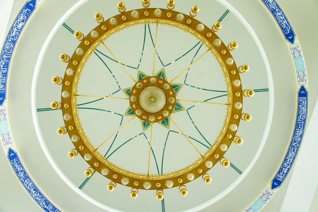 Siling Ruang Tengah Masjid